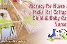 Vacancy for Nurse at Taska Rai Cottage, Child & Baby Care Nursery