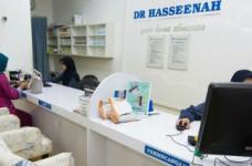 Jawatan Kosong Jururawat di Klinik Dr Hasseenah Sdn Bhd